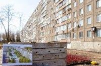 Як на лівому березі Дніпра комплексно реконструюють сквери та інші зони відпочинку