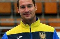 Фехтовальщик Богдан Никишин из Днепра выиграл бронзу на турнире в Швейцарии (ОБНОВЛЕНО)