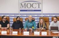 Впервые в Днепре состоится концерт популярной группы Тбилиси Грин Рум и Дато Ломидзе