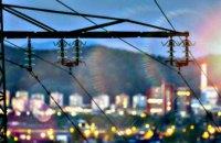 Через заборгованість за електроенергію буде припинено електропостачання Марганецького водоканалу
