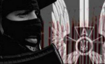 СБУ прекратила деятельность агентурной сети военной разведки РФ на территории Украины