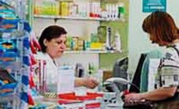 Из павлоградской аптеки изъяли наркотики сомнительного качества