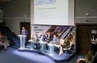 Инвестиционный потенциал Днепропетровщины представили партнерам из полусотни стран мира