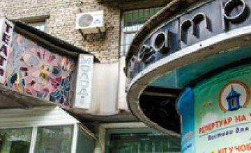 Сказки и комедии: что интересного подготовили в днепровском молодежном театре на этот месяц