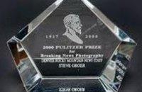 Объявлены лауреаты Пулитцеровской премии за 2012 год