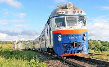 «Укрзалізниця» назначила 4 дополнительных поезда на Троицу