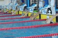 Международный турнир по плаванию пройдет на Днепропетровщине