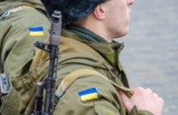 До конца мая в армию пойдут 1,5 тысячи призывников с Днепропетровщины