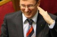 Юрий Луценко: «Из-за кризиса я перестал летать на самолете»