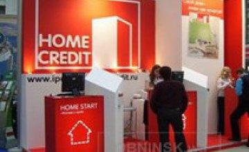 Home Credit Bank увеличит уставной фонд на 200 млн. грн.
