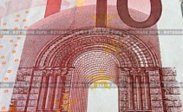 13 марта НБУ будет продавать евро на аукционе