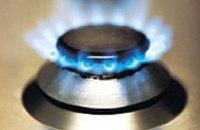 «Нафтогаз» в мае закупил у «Газпрома» 1,5 млрд кубов газа