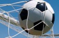 Днепропетровские школьники примут участие в Европейском мини-чемпионате по футболу 2012 в Берлине