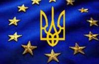 День Европы в Днепропетровске