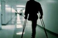 В Днепропетровской области 9 военнослужащих получили группу инвалидности