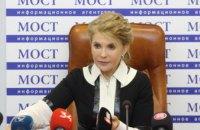 Юлия Тимошенко назвала,  при каких условиях возможно формирование совместной  коалиции со «Слугой народа»
