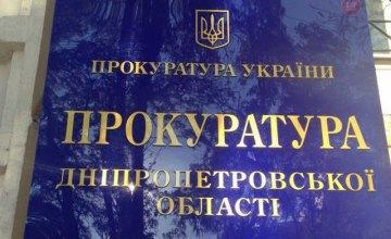 В Днепре председателя районного совета оштрафовали за коррупцию