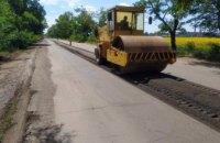 На Днепропетровщине начался ремонт автомобильной дороги Н-23