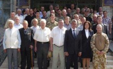 Более полусотни участников АТО с Днепропетровщины получили награды