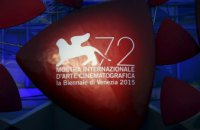 В Италии сегодня открывается 72-й Венецианский кинофестиваль