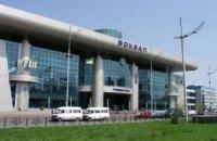 Взрыв на ж/д вокзале в Киеве: милиция задержала подозреваемого