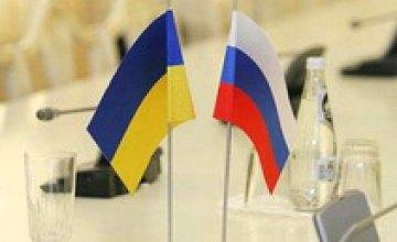 Украина и Россия подписали пять межгосударственных соглашений.
