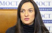 Группа днепропетровских активистов заявила о выходе из «Самопомощи»