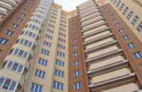 Еще три семьи бойцов АТО получили собственные квартиры, - Валентин Резниченко