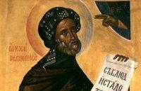 Сегодня православные почитают преподобного Иосифа Песнописца