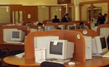 Жители Днепропетровска смогут пользоваться бесплатным электронным читальным залом
