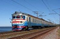 ПЖД упростила жителям Днепропетровщины поездки в Геническ