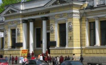 Культурное наследие Днепропетровска почти не финансируется