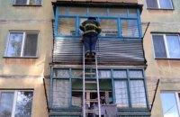 В Днепропетровской области 90-летнюю женщину обнаружили в собственной квартире без сознания