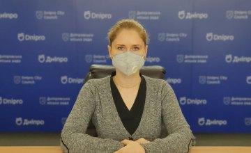В Днепре 3797 пациентов с коронавирусом лечатся амбулаторно и 531 - в стационарах