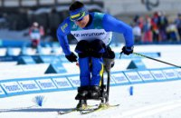 Четырем паралимпийцам и тренеру из Днепропетровщины назначили стипендии