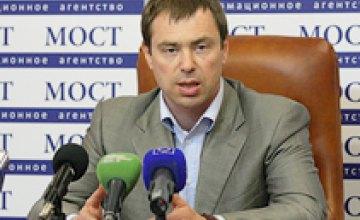 У Днепропетровска есть все предпосылки для роста производства и инвестиций, - Алексадр Беляев