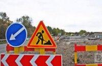 В Никопольском районе отстраивают разрушенный мост через р. Чертомлык: стали известны сроки