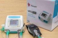 Медучреждениям Днепропетровщины предоставили 15 аппаратов искусственной вентиляции легких