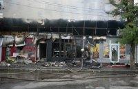 В Днепре на Пастера сгорело пять киосков: огнем уничтожено  100 кв. метров (ФОТО, ВИДЕО)