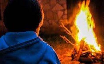 В Днепропетровской области 9-летний мальчик получил ожоги во время разжигания костра