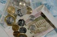 Поступления НДС в первом квартале 2008 года в областной бюджет выросли на 30%