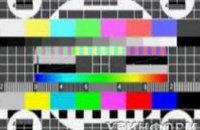 В Украине остановили вещание трех российских телеканалов