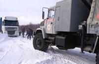 Спасатели рассказали об ограничении движения на дорогах Украины