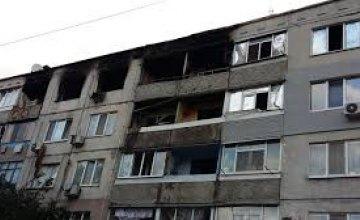В Павлограде мужчина исполосовал ножом жену и взорвал квартиру