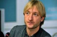 Фигурист Евгений Плющенко объявил о завершении карьеры