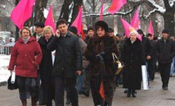 Днепропетровские социалисты требуют принятия госпрограммы по выходу из экономического кризиса