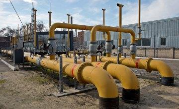 Как рассчитать стоимость услуг по доставке газа в 2021 году?