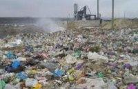 В Днепропетровске «Экология Украины» больше не будет вывозить ТБО