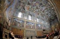 Папа Римскийсдал в аренду Сикстинскую капеллу под корпоратив