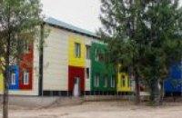 Криворожский детский сад после реконструкции станет Центром развития ребенка - Валентин Резниченко